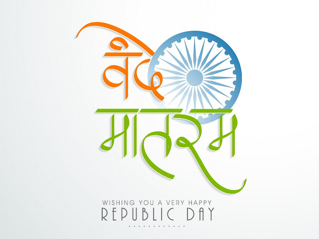 republic day speech in English for teachers and students