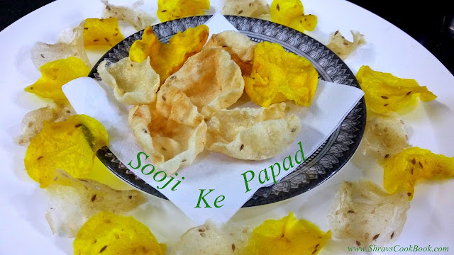 Rava vadiyalu recipe - suji papad recipe in hindi