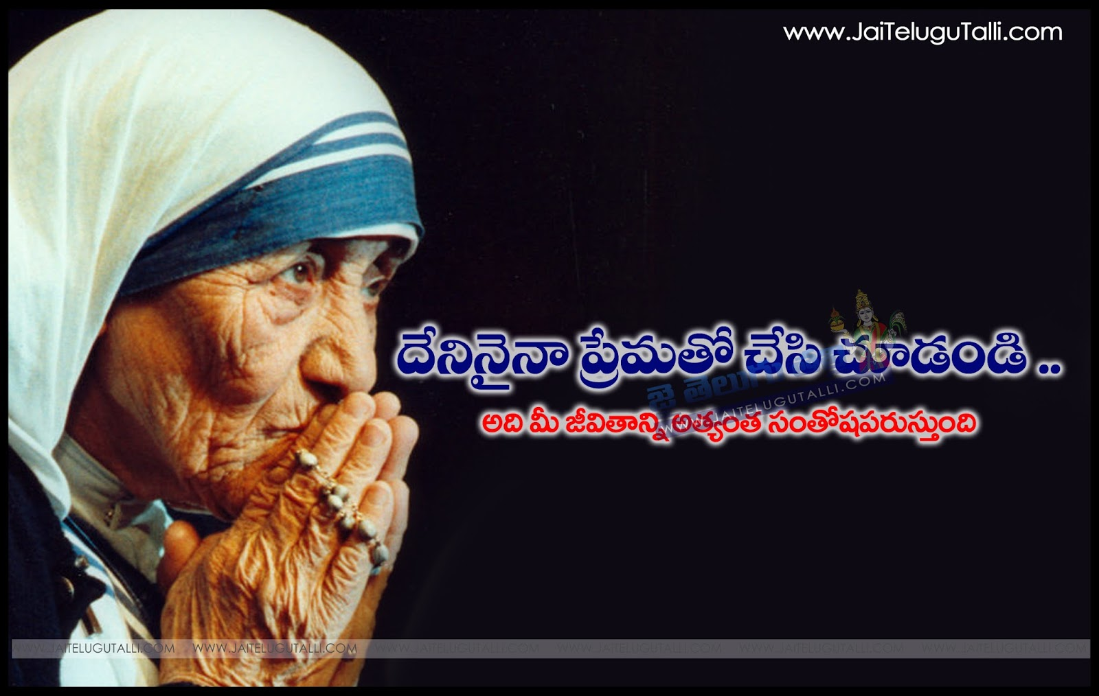mother teresa telugu biography This detailed biography of mother teresa shows the life and achievements of mother teresa of kolkata she was the founder of missionaries of charity.