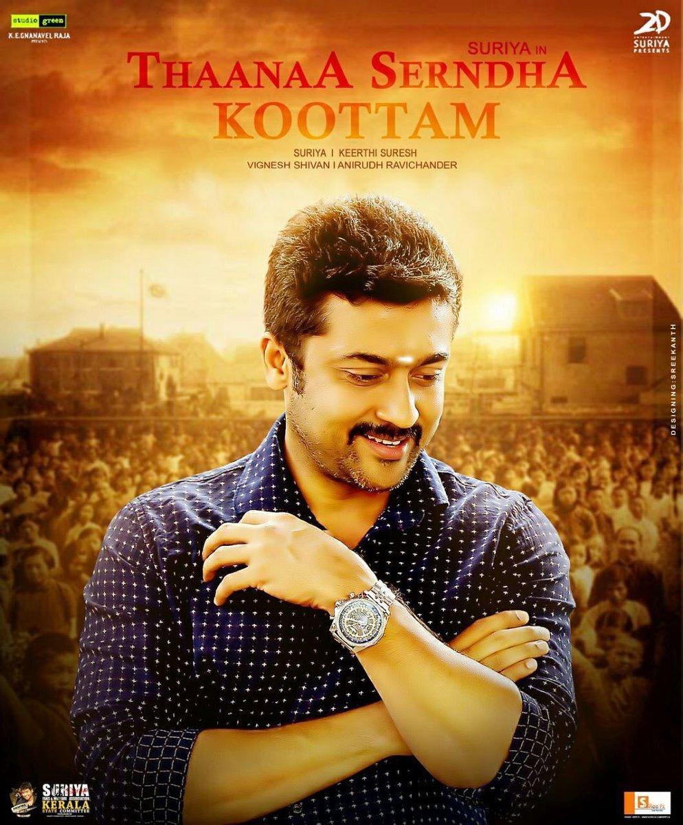 Thaana Serndha Koottam Full Movie Download HD DVDRip