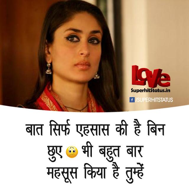 Very Sad Status Dp Image