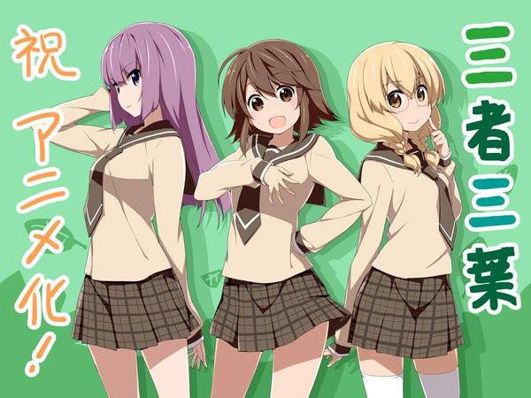 Bohaterki anime Sansha Sanyou