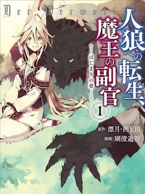 Jinrou e no tensei, Maou no fukukan: Hajimari no shou [Capitulo 15/??] [Manga] [PDF] [Español] [Mega]