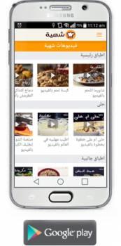 فيديو وصفات طبيخ