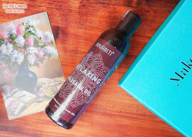 Расслабляющее массажное масло Relaxing Massage Oil от Anariti