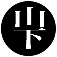 Yamashita_logo