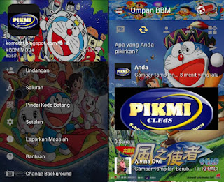 Download Game BBM Doraemon Versi 3.3.8.74 Apk Update Terbaru Gratis