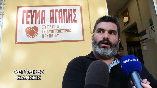 Γ.Σταθάς: Η συγκυβέρνηση ΣΥΡΙΖΑ-ΑΝΕΛ  ο καλύτερος θεματοφύλακας των Τραπεζιτών- Τοκογλύφων