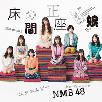 [Lirik+Terjemahan] NMB48 - Yakebokkui (Kayu Arang)