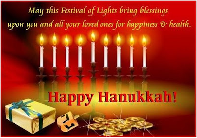 hanukkah-wishes-quotes-2018