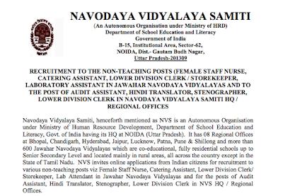 Recruitment Notification For NVS (Navodaya Vidyalaya) OF 683 Non-Teaching Posts