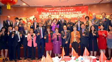 Alice Wong toasting to the Birthday of the People's Republic of China