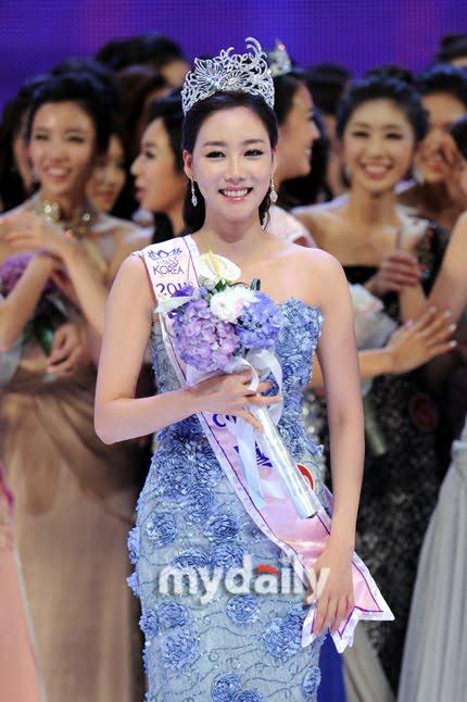 Lee Hye Won Miss Korea 62