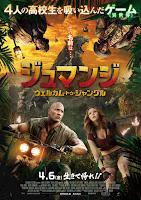 Jumanji: Welcome to the Jungle Movie Poster 19
