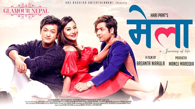 Mela Nepali Movie Release Date, Songs, Trailer