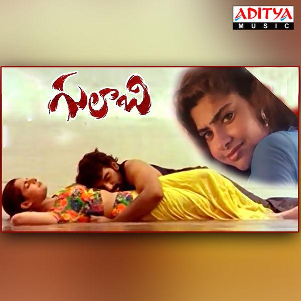 AtozMp3 Songs Mp3 Songs Teluguwap New Songs