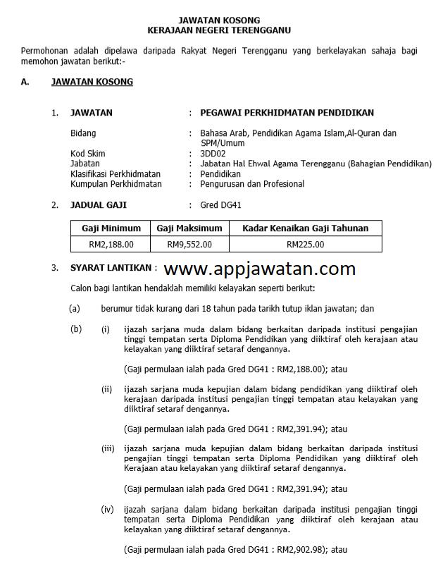 Jawatan Kosong Di Suruhanjaya Perkhidmatan Awam Negeri Terengganu 17 Oktober 2018 Appjawatan Malaysia