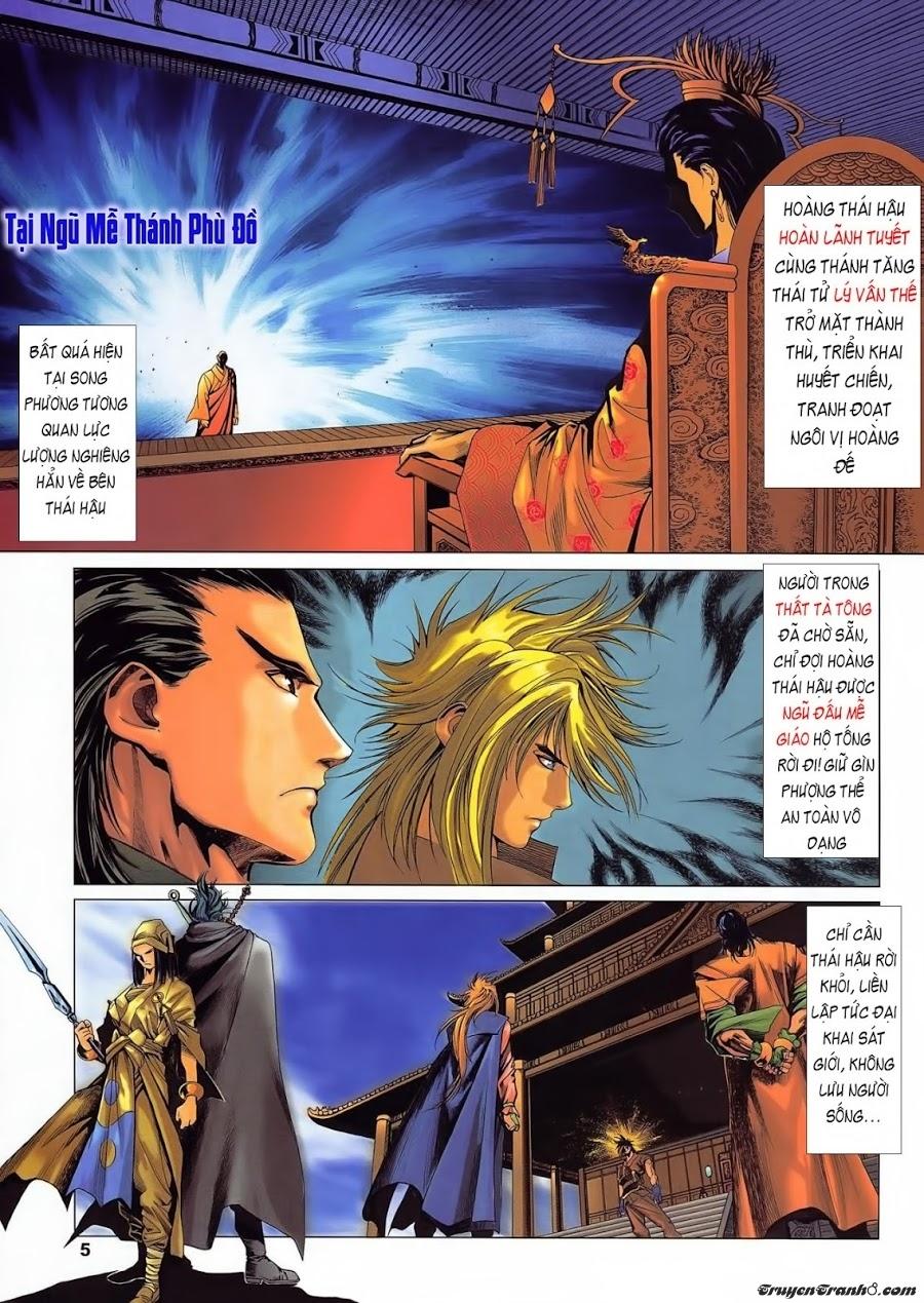 Lục Đạo Thiên Thư chap 21 - Trang 3