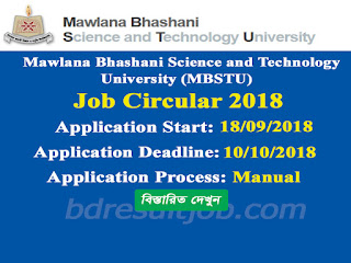 Mawlana Bhashani Science and Technology University (MBSTU) Job Circular 2018