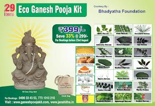 Ganesh Pooja Kits