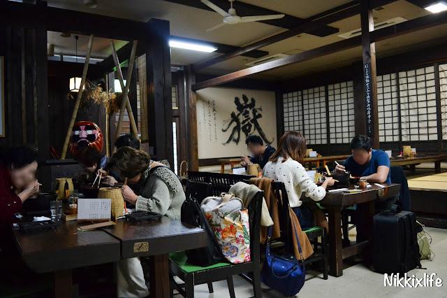 【日本。河口湖】不動茶屋・超暖胃的鄉土名產鍋物! 10