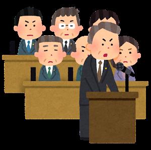 国会答弁・国会審議のイラスト(中年男性)
