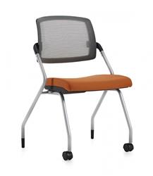 Flip Seat Nesting Chair