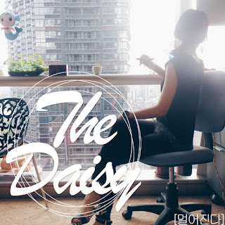 Download MP3 [Single] The Daisy – Far Away