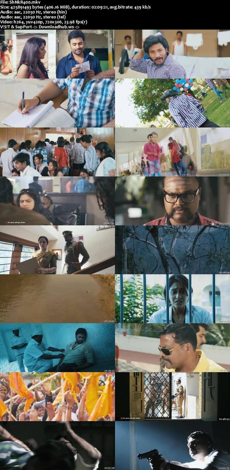 Shankara 2016 UNCUT Hindi Dual Audio   Download