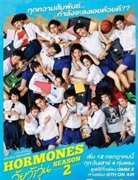 Nonton Hormones Season 2