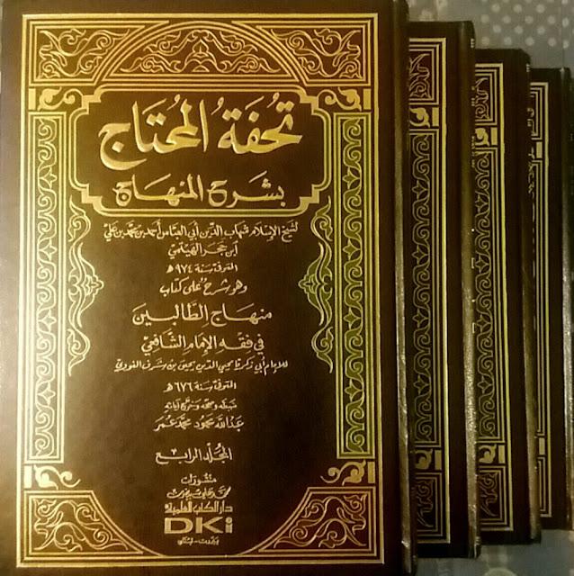 Kitab Tufhat al-Muhtaj