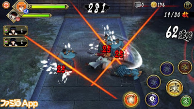 Ruroken Kengeki Game Samurai X Apk v 1.0.7 for Android Terbaru