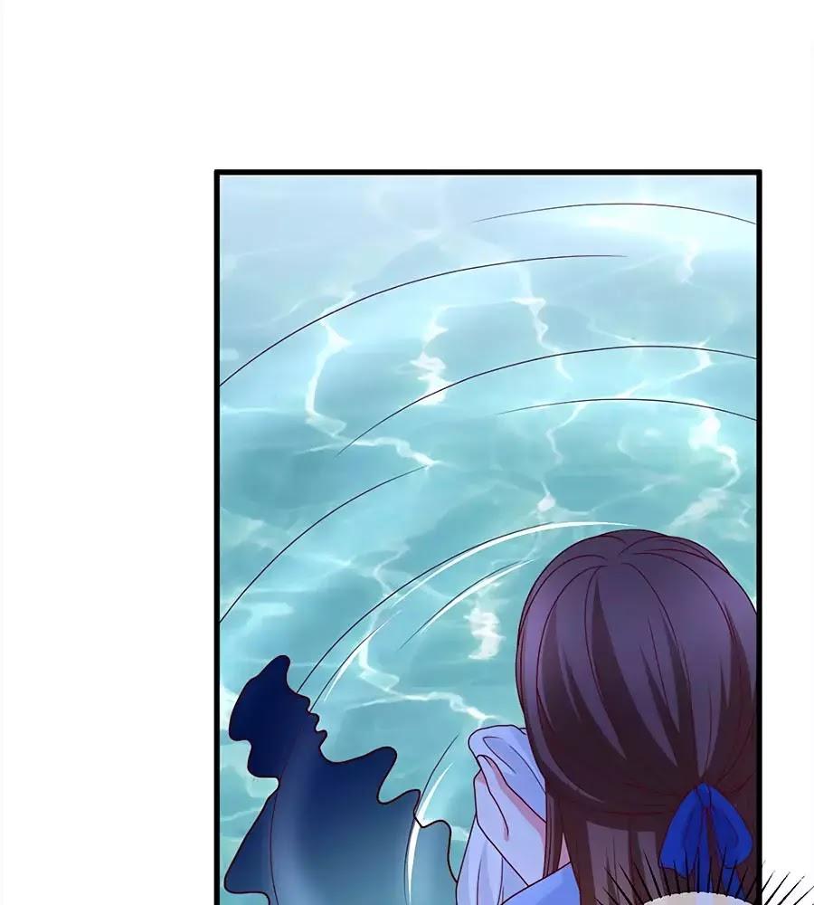 Quyền Phi Chi Đế Y Phong Hoa chap 5 - Trang 20