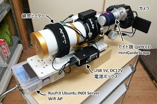 http://norikyu.blogspot.com/2018/01/wos71.html