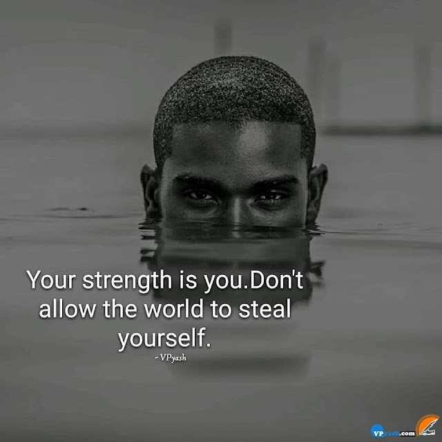 Your Strength Gives You Power To Complete Your Goal