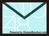 stu48 mail magazine website