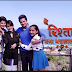 Another Shocking Twist in Yeh Rishta Kya Kehlata Hai