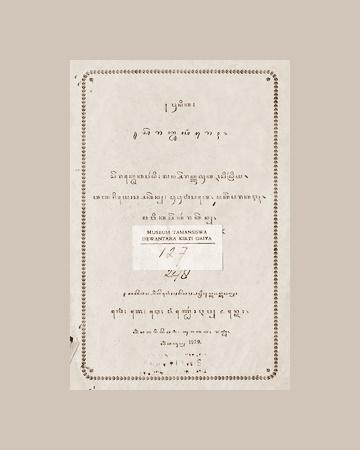 Gambar naskah asli serat Wulang Reh