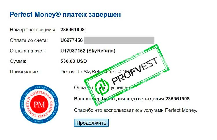 Депозит в Sky Refund