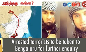 Arrested terrorists to be taken to Bengaluru for further enquiry