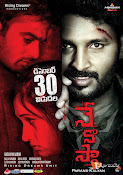 Nenostha Movie Posters-thumbnail-3
