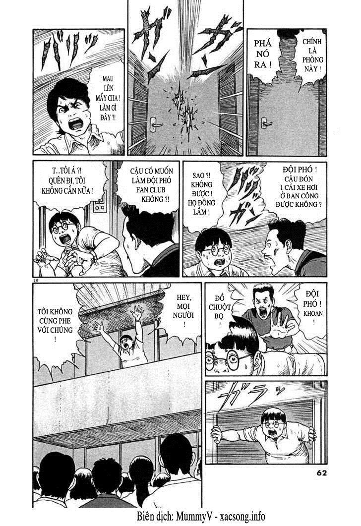 Jigokusei Lemina chap 2 trang 17