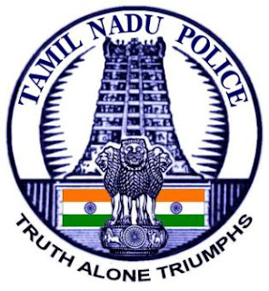TNUSRB/ TN Police Constable (PC) Question Paper 2017 with Answers & Syllabus in Tamil