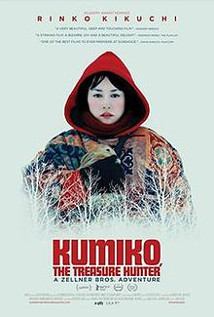 kumiko the treasure hunter movie poster