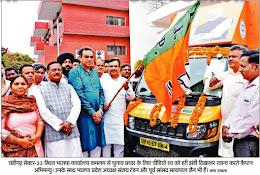 चंडीगढ़ भाजपा कार्यालय कमलम से चुनाव प्रचार के लिए वीडियो रथ को हरी झंडी दिखाकर रवाना करते कैप्टन अभिमन्यु। साथ में पूर्व सांसद सत्य पाल जैन व अन्य भाजपा नेता