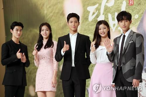 KPOP NEWS: Cast Of 'Love in the Moonlight' Will Go To The Philippines For Their Reward Trip!