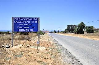 Μαρωνίτικα χωριά