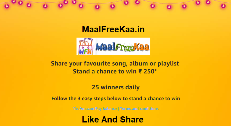 Share Music Win Amazon Gift Card Rs 250 -25 Winners Daily