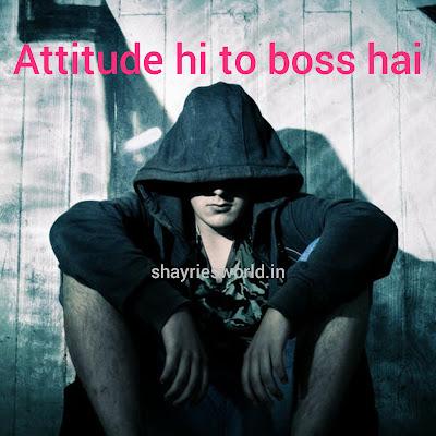 Attitude Status 2019 best collection-एटिट्यूट स्टेटस