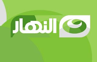 تردد قناه النهار نور الجديد Al-Nahar Noor احدث تردد 2018